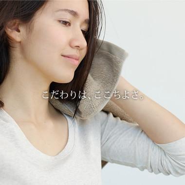 NAOMI TOWEL1.jpg