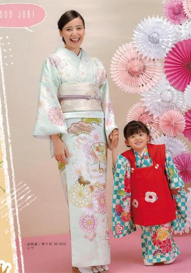 caroline kimono.jpeg